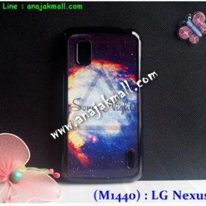 M1440-01 เคสแข็ง LG Nexus 4 ลาย Some Night