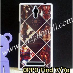 MX0026 เคสแข็ง OPPO Find 7/7a ลาย Iron Man I