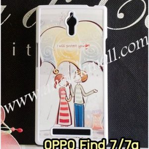 M1265-01 เคสแข็ง OPPO Find 7/7a ลาย Forever