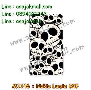 M1146-30 เคสแข็ง Nokia Lumia 625 ลาย Skull II
