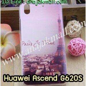 M1332-10 เคสแข็ง Huawei Ascend G620S ลายหอไอเฟล II