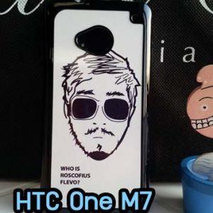 M646-02 เคสมือถือ HTC One M7 ลาย Mansome