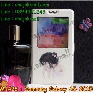 M1428-08 เคสโชว์เบอร์ Samsung Galaxy A5 ลายเจ้าหญิงนิทรา