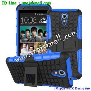 M1451-02 เคสทูโทน HTC Desire 620 สีน้ำเงิน