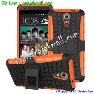 M1451-08 เคสทูโทน HTC Desire 620 สีส้ม