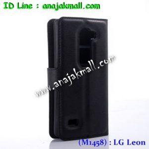 M1458-03 เคสฝาพับ LG Leon สีดำ