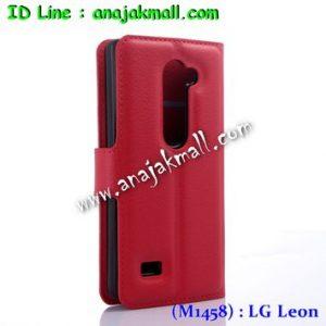 M1458-07 เคสฝาพับ LG Leon สีแดง