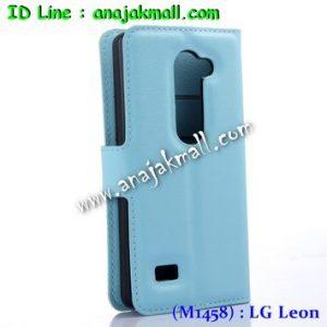 M1458-08 เคสฝาพับ LG Leon สีฟ้า