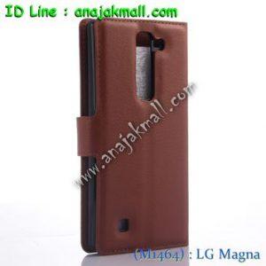 M1464-02 เคสฝาพับ LG Magna สีน้ำตาล