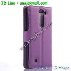 M1464-08 เคสฝาพับ LG Magna สีม่วง