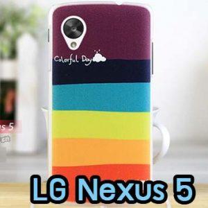 M616-08 เคสมือถือ LG Nexus 5 ลาย Colorfull Day
