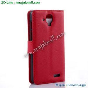 M1506-04 เคสหนังฝาพับ Lenovo A536 สีแดง
