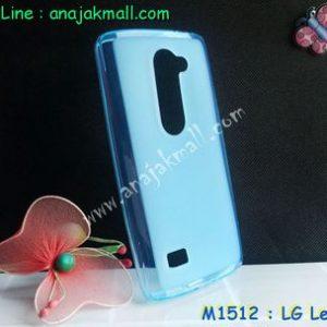 M1512-02 เคสยางใส LG Leon สีฟ้า