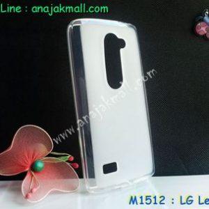 M1512-03 เคสยางใส LG Leon สีขาว