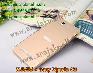 M1515-05 เคสอลูมิเนียม Sony Xperia C3 สีทอง B