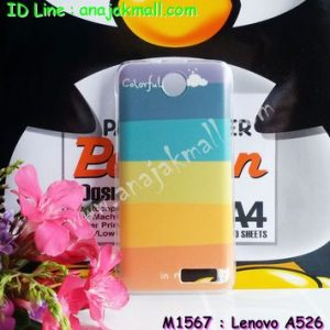 M1567-01 เคสแข็ง Lenovo A526 ลาย Colorfull Day