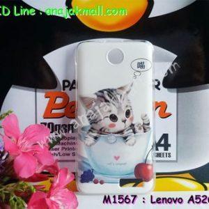M1567-03 เคสแข็ง Lenovo A526 ลาย Sweet Time