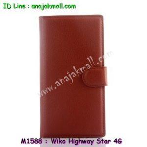 M1588-03 เคสฝาพับ Wiko Highway Star 4G สีน้ำตาล