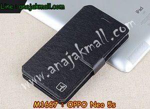 M1667-03 เคสฝาพับ OPPO Neo 5s สีดำ