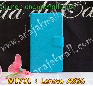 M1701-01 เคสฝาพับ Lenovo A536 สีฟ้า