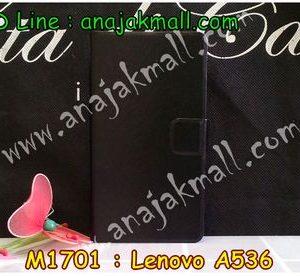 M1701-03 เคสฝาพับ Lenovo A536 สีดำ