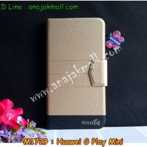 M1729-01 เคสฝาพับ Huawei G Play Mini สีทอง