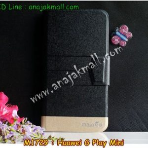 M1729-02 เคสฝาพับ Huawei G Play Mini สีดำ