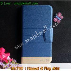 M1729-04 เคสฝาพับ Huawei G Play Mini สีน้ำเงิน