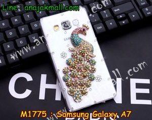 M1775-10 เคสประดับ Samsung Galaxy A7 ลายนกยูงหลากสี