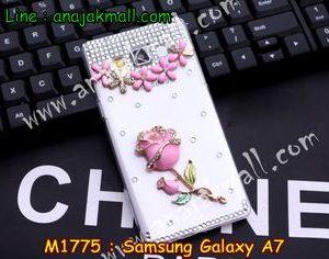 M1775-11 เคสประดับ Samsung Galaxy A7 ลาย Rose II