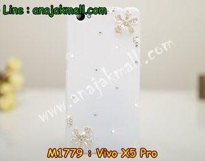 M1779-08 เคสประดับ Vivo X5 Pro ลาย Fresh Flower