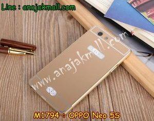 M1794-01 เคสอลูมิเนียม OPPO Neo 5s สีทอง B
