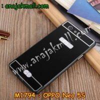 M1794-04 เคสอลูมิเนียม OPPO Neo 5s สีดำ B