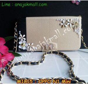 M1815-01 เคสกระเป๋า OPPO N1 Mini ลาย White Flower