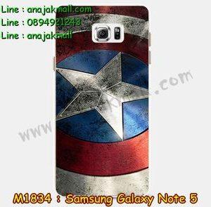 M1834-11 เคสยาง Samsung Galaxy Note 5 ลาย CapStar