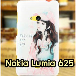 M1146-11 เคสแข็ง Nokia Lumia 625 ลายเอ็มมี่