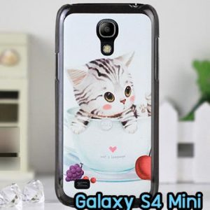 M862-12 เคสแข็ง Samsung Galaxy S4 Mini ลาย Sweet Time