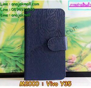 M2000-03 เคสหนังฝาพับ Vivo Y35 สีน้ำเงิน