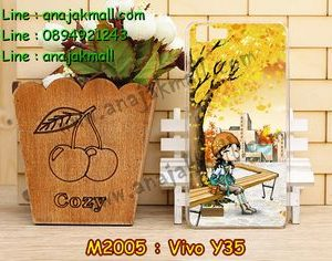 M2005-14 เคสแข็ง Vivo Y35 ลาย Fastiny
