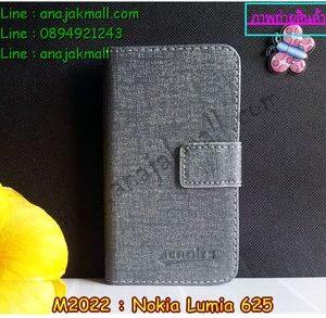 M2022-01 เคสฝาพับ Nokia Lumia 625 สีเทา