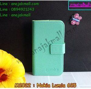 M2022-02 เคสฝาพับ Nokia Lumia 625 สีเขียว