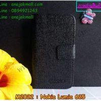 M2022-03 เคสฝาพับ Nokia Lumia 625 สีดำ