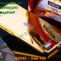 M2032-01 เคสอลูมิเนียม Vivo Y35 หลังกระจกสีทอง