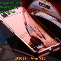 M2032-04 เคสอลูมิเนียม Vivo Y35 หลังกระจกสีชมพู