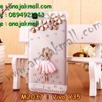 M2037-01 เคสประดับ Vivo Y35 ลาย Pink Ballet