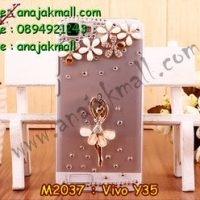 M2037-03 เคสประดับ Vivo Y35 ลาย Ballet Flower