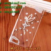 M2037-04 เคสประดับ Vivo Y35 ลาย Cute Angel