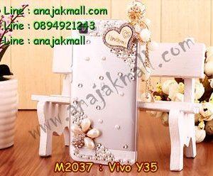 M2037-05 เคสประดับ Vivo Y35 ลาย Love