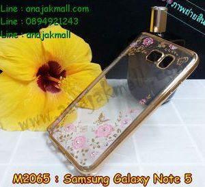 M2065-01 เคสยาง Samsung Galaxy Note 5 ลายดอกไม้ ขอบทอง