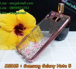 M2065-02 เคสยาง Samsung Galaxy Note 5 ลายดอกไม้ ขอบชมพู